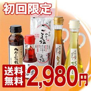 《B》初回限定おためしセット ごま油&らあ油など  《京都へんこ山田製油》【marathon0802_500】