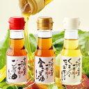 京都のごま油