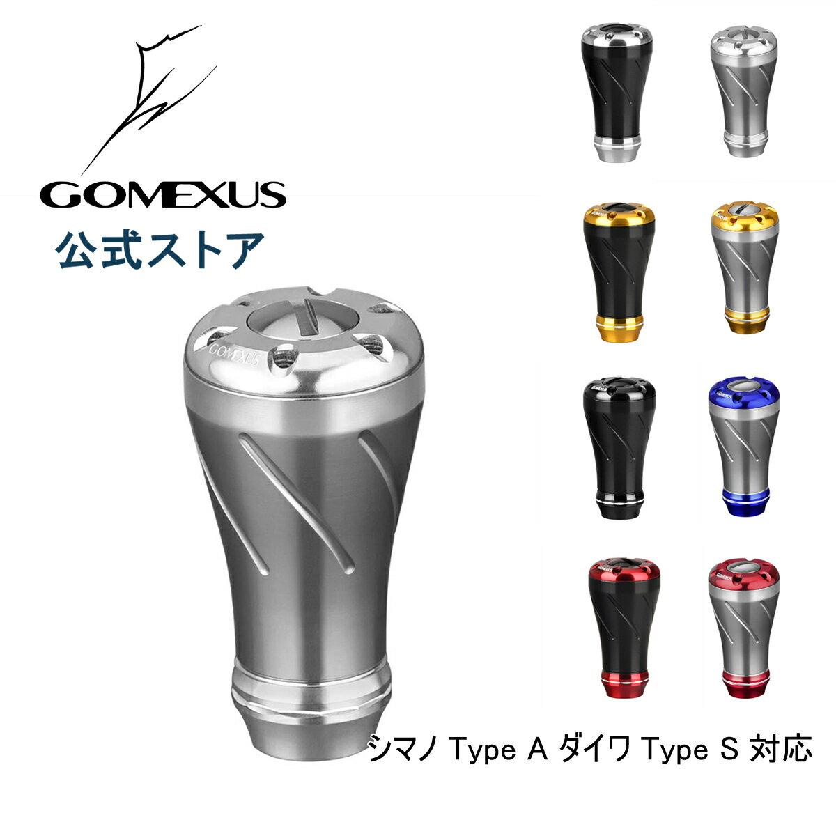 フィッシング, リールパーツ  20mm Shimano TypeA Daiwa Type S 18 LT Gomexus