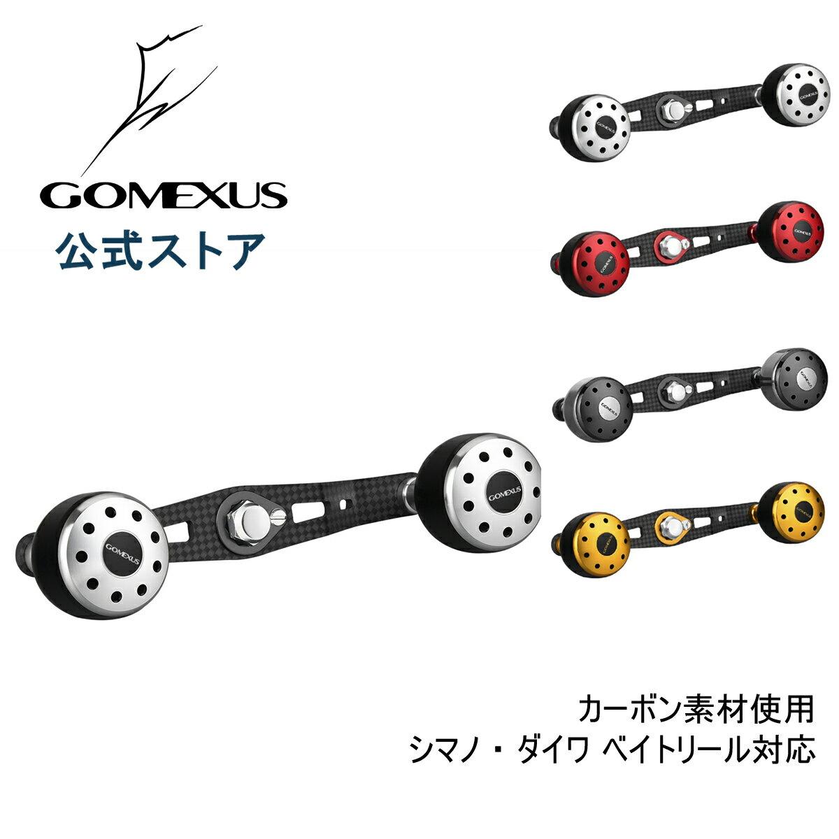 フィッシング, リールパーツ  74mm Shimano 17 XT 16 BFS DC 85mm Daiwa Abu Garcia ICV 105mm Gomexus