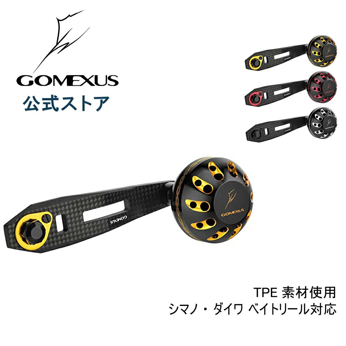フィッシング, リールパーツ  74mm DC BB 300 85mm 75mm Gomexus