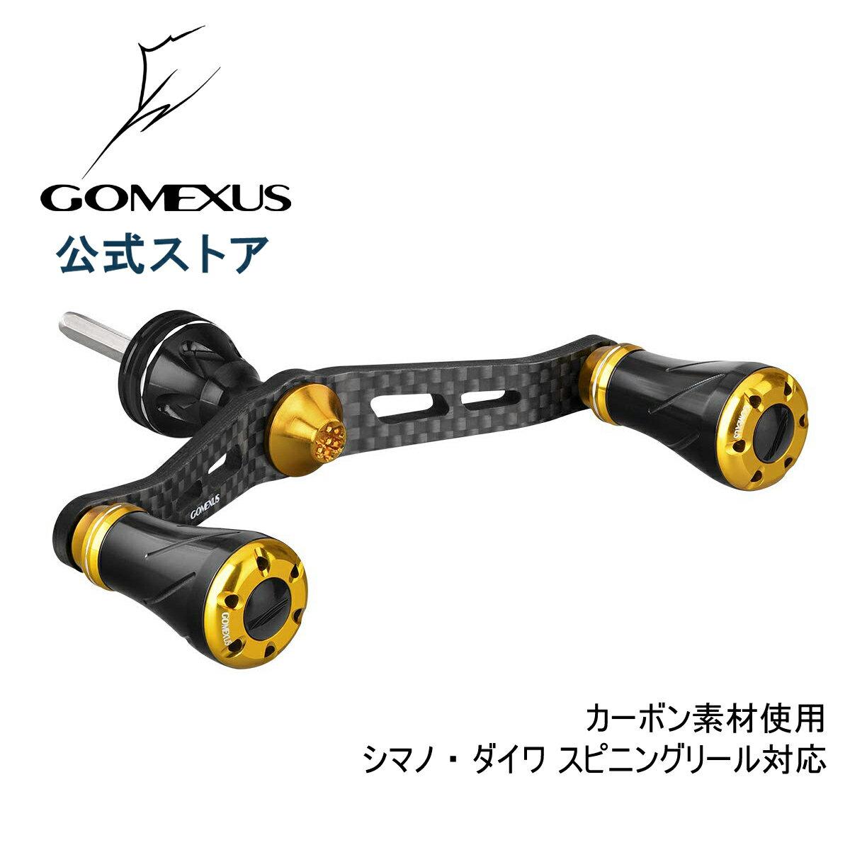 フィッシング, リールパーツ  98mm 72mm Shimano Daiwa Gomexus