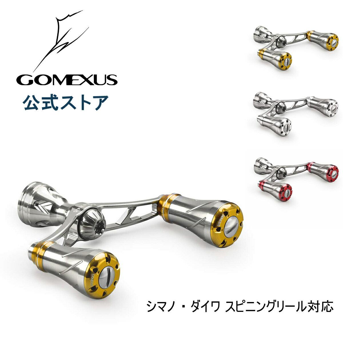 フィッシング, リールパーツ  72mm Shimano Daiwa 19 C2000 LT3000CXH CNC Gomexus