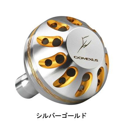 【送料無料】ゴメクサス パワーハンドルノブ 35mm 38mm 41mm アルミ シマノ Shimano TypeA ダイワ Daiwa TypeS リール カスタム パーツ 交換 セルテート フリームス ナスキー カルディア ストラディック 用 ダイヤモンド柄 Gomexus・・・ 画像2