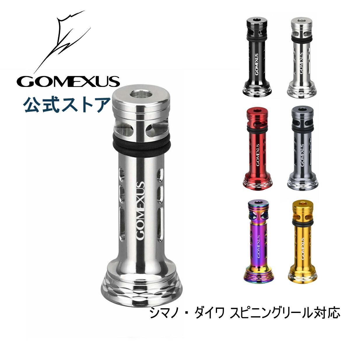 フィッシング, リールパーツ  shimano daiwa 17 3000-5000 19 15 16 1003-3012 48mm Gomexus