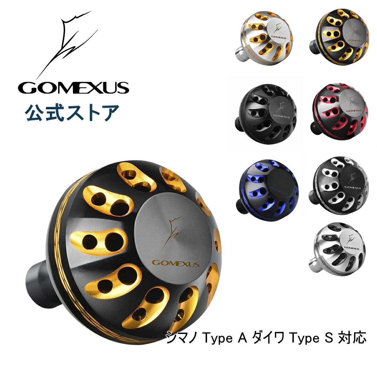 フィッシング, リールパーツ  35mm 38mm 41mm Shimano TypeA Daiwa TypeS Gomexus