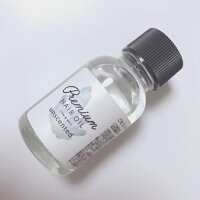 ヘアオイル洗い流さないごもプレミアムヘアオイル100ml約500プッシュ控えめローズソープの香り