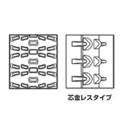 除雪機用ゴムクローラG1-186031SL180x60x31(芯金レスタイプ)2本セット送料無料!