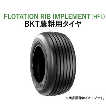 BKT農業用・農耕用バイアス/インプルメントタイヤ(チューブレスタイプ) FLOTATION RIB IMPLEMENT(HF1) 31x13.50-15 PR12 1本