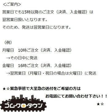 ゴムクローラー IHI 石川島 IC100 750*150*66 *新品 アイシー 1年保証付