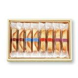 コルベイユ(8本)ゴンチャロフ焼き菓子ロールクッキー