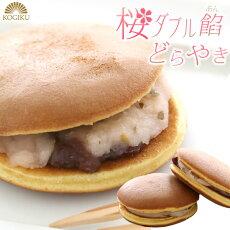 桜餡と十勝小豆のダブル餡どら焼き