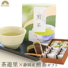 送料無料和菓子詰合せギフト茶遊里と静岡茶の詰め合わせセット[大]