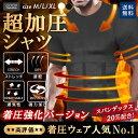 加圧シャツ メンズ 加圧インナー ダイエット Tシャツ 半袖...
