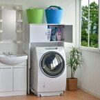 【日本製】洗濯機ラックWR-80D洗濯用品の収納に便利!ランドリーラック収納☆小型冷蔵庫扉付冷蔵庫ラック食器棚【RCP】02P01Mar15