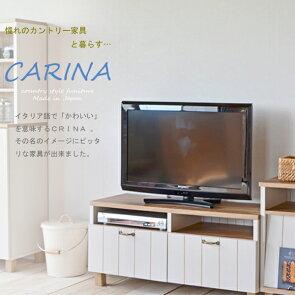 【日本製】【カリーナシリーズ】フレンチカントリー風テレビ台AVボードTVストライプ扉【RCP】02P31Aug14