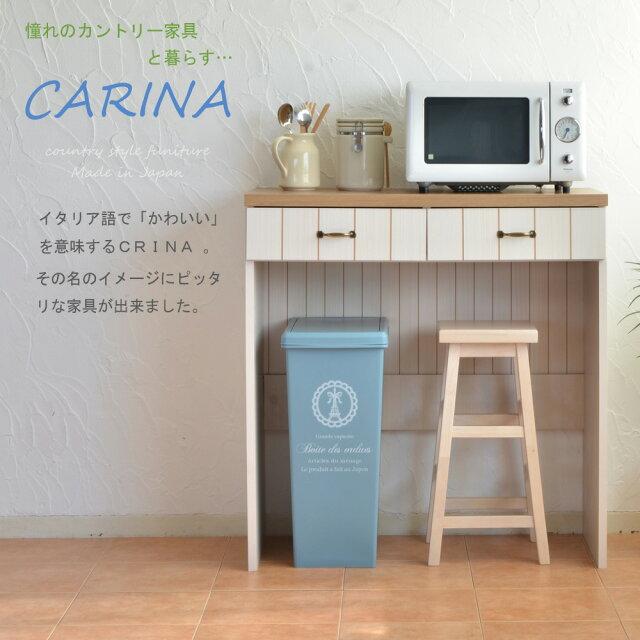 おすすめ「キッチン作業台」17選!手狭なスペースをフル活用 (3ページ ...