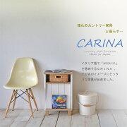 カリーナシリーズ フレンチ カントリー キャビネット テーブル ディスプレイ ストライプ アンティーク おしゃれ フラップ