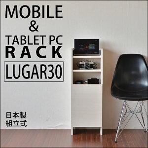 モバイル スタンド ルーター スマートフォン タブレット