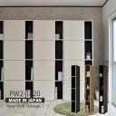 リビング壁面収納 本棚 扉付き 日本製シンプルデザインがスタイリッシュなドアタイプの壁面収納!おしゃれ 収納家具 書棚 pw-2-1845t リフォーム 幅45cm