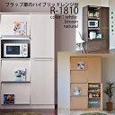 【在庫限り】 食器棚 レンジ台 フラップ扉 【日本製】スライド棚☆R1810☆片付く!大型キッチン収納【RCP】02P03Dec16