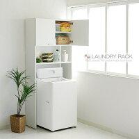 【日本製】洗濯機ラックNC1880洗濯用品の収納に便利!ランドリーラック収納☆