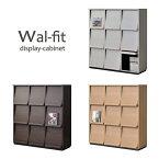 収納とディスプレイを両立した3列3段のフラップ扉の収納棚本棚【日本製】【RCP】
