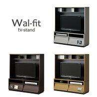 フラップ扉の収納を備えたTVボードTVシステム【日本製】WF-1212DP・1280DP・1240DPと並べて大型収納になります【RCP】P27Mar15