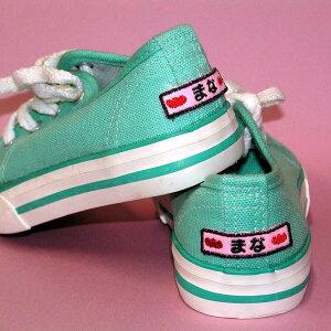 靴用お名前刺繍ワッペン
