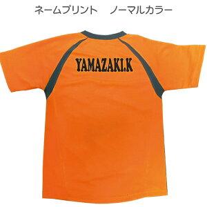 【Tシャツ印刷】ネームプレスプリント