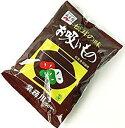 【送料無料】【永谷園】松茸の味 お吸いもの 3g×50袋入り...