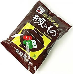 【送料無料】【永谷園】松茸の味 お吸いもの 3g×50袋入り 業務用 お吸い物 土用の丑【ポイント消化】