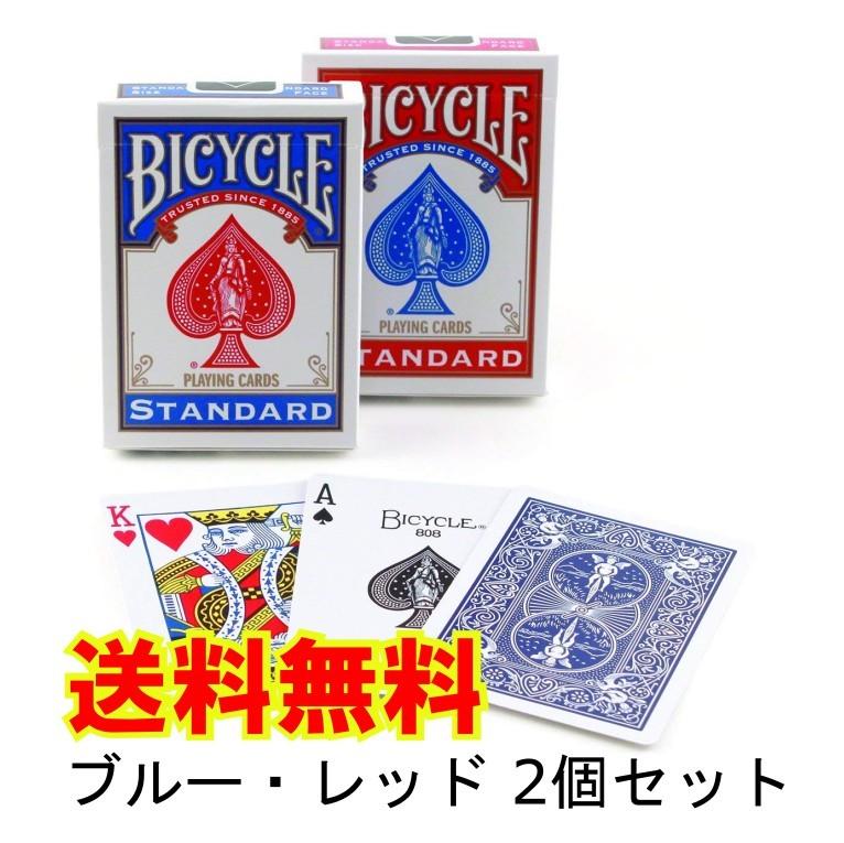 手品・マジック, カード・トランプ  BICYCLE 2