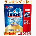 Frosch(フロッシュ) キッチン洗剤ギフト FRS-G15(内祝い フロッシュミニ 巾着 スポンジ 香典返し お返し 食器用洗剤ギフトセット お買い物マラソンセール)