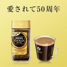 【8本セット】ネスカフェ ゴールドブレンド エコシステムパック 105g入り 8本