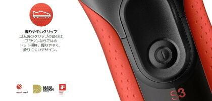 【洗浄機付き】ブラウン シリーズ3 メンズ電気シェーバー 3枚刃 3090cc 丸ごと水洗い可 【ポイント消化】