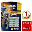 【ランキング1位獲得】【ドイツ製替刃】 GilletteFu