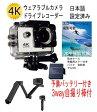 3way自撮り棒 予備バッテリー最上級モデル 4K アクションカメラ スポーツカメラ タイムラプス スローモーション撮影 ウェアラブルカメラ Gopro互換