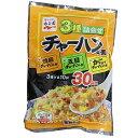 大容量 永谷園 チャーハンの素 30袋入 アソート (3種×10袋) ...