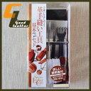 レザークラフト革手縫い工具 基本7点セット/SEIWA【誠和 道具 工具 入門 初心者 キット】