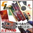 レザークラフト革の手縫い工具18点セット+革はぎれ/SEIWA》