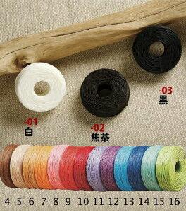 【メール便可】手縫いロウビキ糸 20m巻【太】10/6 クラフト社【レザークラフト 手縫い糸】