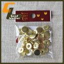 【メール便可】真鍮金具 バネホックボタンNo.2 小(外径11.5mm×高さ4.5mm)10組入 【レザークラ...