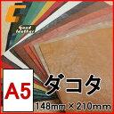 【メール便可】ダコタヌメ革/A5サイズ【レザークラフト 裁断切り売り 革材料 はぎれ】