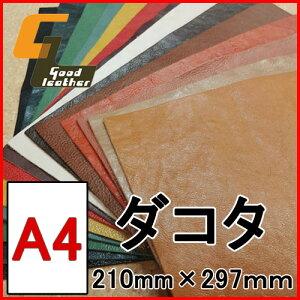 カラーバリエーション豊富なソフトヌメ革!レザークラフト 用途に合わせて 革 はぎれ より使い...