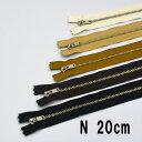【ネコポス可】No.3 YKK 金属ファスナー(金具:ニッケル) 20cm 1本