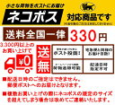 【ネコポス可】ビニモ ダブルロー引き糸 5番手 25m巻 誠和/SEIWA 3
