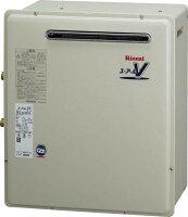 【送料無料】リンナイRUF-A1610SAG(A)ガスふろ給湯器設置フリー屋外据置型[オート]16号15Aタイプ!リモコン別売