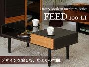 FEED-100LT