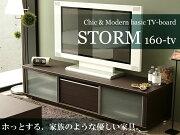 STORM-160TV